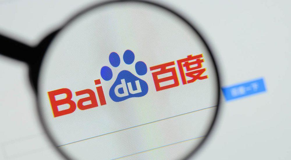 Đặc điểm của Baidu