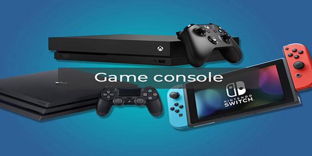 game console là gì